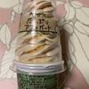 赤城乳業:いちごチョコミント/Sof' (ミルクティー・マンゴーミルク)/たっぷりアフォガート