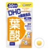 DHC葉酸の口コミ_6 ~葉酸サプリ経験者100人アンケート~