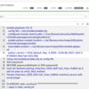 Ansible が利用する Python 実行環境