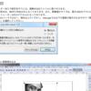 CO2に画像ファイルを含むSVGファイルをinkscapeで作るときのあれ
