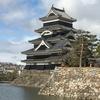<節約旅行>中央本線・日帰り旅 冬のアルプス山麓を行く ~国宝・松本城へ