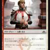 【初心者】始めたばかりですが、カードは何から揃えるのが鉄板ですか?