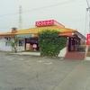 【オススメ5店】大村市・諫早市(長崎)にあるコーヒーが人気のお店