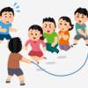 【緊急事態日記】公園で子供を遊ばせてもいいのか、その後