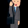 菅総理になったら、携帯電話料金は安くなるのか?
