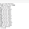 Pythonによる不動産情報のデータ取得&分析(2)【賃貸物件/データ前処理編】