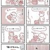 【犬漫画】てんすけの怪我