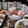 【オススメ5店】福島市(福島)にある日本酒が人気のお店