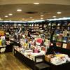 本屋は、ナンパするのに適した場所である