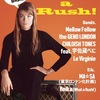 日曜日!【CHILDISH TONES feat.宇佐蔵べに】2020年1/12@吉祥寺ichibee『What a Rush! Vol.10 (Tact's Birthday Bash!)』