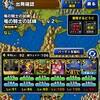 level.295【Sランク以下、ウェイト130以下】竜の騎士の試練レベル2攻略