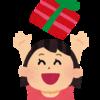 【お礼速報8】贈り物をいただきました◇大トトロティッシュカバー