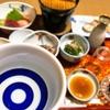 山形県 肘折温泉 旅館勇蔵 宿泊記 山菜料理と舞茸ご飯が絶品の小旅館に一人泊
