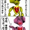いじめられっ子の気遣い (四コマ漫画)