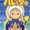 1990年代生まれ(1990~1999)が懐かしいアニメ・漫画ランキング