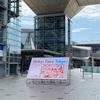 Maker Faire Tokyo 2020 出展レポート①