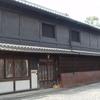 中山道旅日記 14 大井宿-大湫宿-細久手宿(大黒屋)