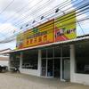 【バンビエン】中華スーパーマーケット「家家楽超市」で中国のお菓子を物色する