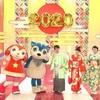「おかあさんといっしょ お正月スペシャル2021」が2021年1月1日(金)に放送