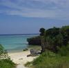 7泊8日の格安沖縄旅行へ行ってきました!