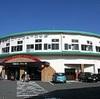 「阿蘇山ロープウェー」駅舎解体撤去へ