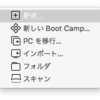 Red Hat Enterprise Linux 8をデフォルトでインストールする