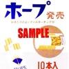 Tobacco概論