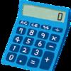 【計算に役立つサイト紹介】何でも計算できちゃいます! 定番から自作の計算式も作成してみよう