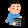 テレビ録画用ハードディスクが認識されない!