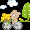 子供の自転車の練習法のおすすめの方法とは?ストライダーは有効?補助輪は必要?分かりやすく解説してくれるサイトを発見