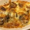 グラタン風ハーブチキンチーズ