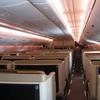 AIRBUS A380運航便専用のチケット検索サイト / iflyA380.com