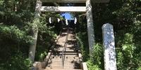 大洗の天妃神社
