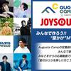 10/03(土)無料ライブ配信予定!