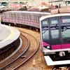 日本で一番多くの駅名になっているのは何?