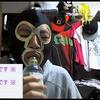 暗黒放送 横山緑がついにパンダと離婚(まろん?ブログ魚拓あり)