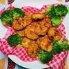 【節約】【糖質制限】大豆粉と豆腐のカレーチキンナゲットの作り方。