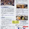 演劇鑑賞会 運営サークル