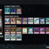 【遊戯王 フラゲ】OTS Tournament Pack 13,「OTS13」の再録,全収録カード判明!|遊戯王最新情報