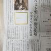 安室奈美恵 ベストアルバム百万枚超