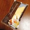 さくっとモチモチ本格パン!カルディで人気のお家で焼くクロワッサン