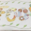 大人の塗り絵No.175