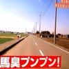"<span itemprop=""headline"">★TV「ケンミンショー」(1日は「埼玉北部、ほぼ群馬?」)</span>"