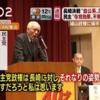 ◇石井一氏「民主党政権は長崎に対しそれなりの姿勢を示す」