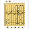 実践詰将棋⑩ 9手詰め