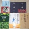 本5冊無料でプレゼント!(3335冊目)