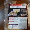 「TOKYO UNDERGROUND RAMEN 頑者」つけめん(濃厚)@宅麺【お家麺32杯目】 【レビュー・感想】