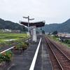 三江線:石見都賀駅 (いわみつが)