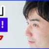 男性と女性の薄毛の原因と対策について(業界最注目の「ヒト幹細胞」配合の育毛剤)