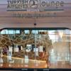 【Turkish Airlines Lounge - Washington】アメリカ・ワシントンDC・ダレス空港のプライオリティ・パスで入れる空港ラウンジ